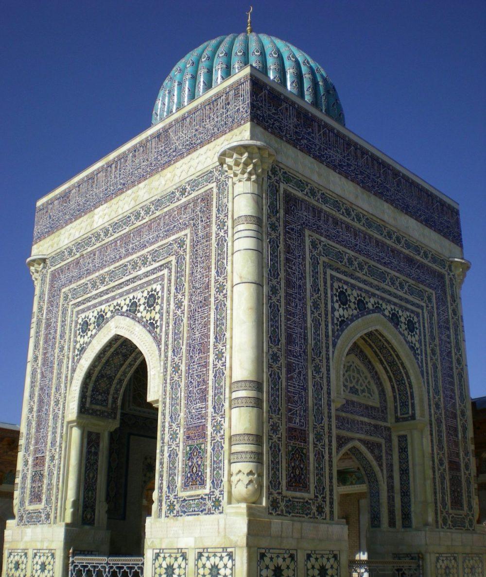 An Overview of Ten Manuscripts of Ṣaḥīḥ al-Bukhārī